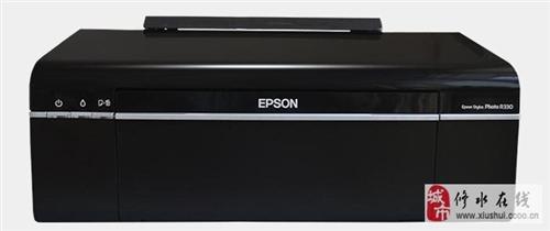 出售EPSONr330六色打印機一臺