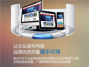 南京網絡推廣階段性的方法