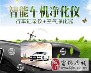 海南万宁市后视镜行车记录仪凌速LS600云镜