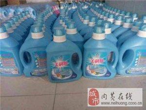 本店銷售 洗潔精 洗衣液沐浴露護發素等各種洗滌用品