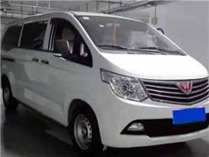 出售五菱 征程 2015款 1.8 手动 舒适型9座