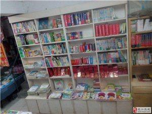 便宜出售7成新二手书柜