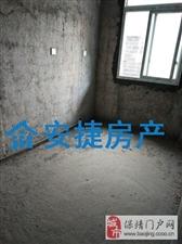 【安捷房产】公务员小区四房二厅