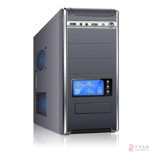 4核独显专业游戏电脑主机650元