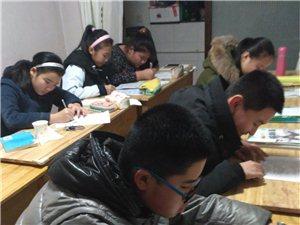 愛沙游教育