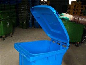 辉南县环卫塑料垃圾桶直销