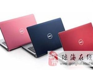 高价收购全新和二手联想笔记本电脑戴尔笔记本等