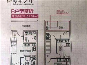 花园路、紫荆山路罕有在售公寓,非凡价值保障