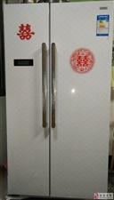 双门冰箱1000元