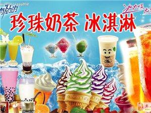 蜜城冰堡,产品丰富多样选择