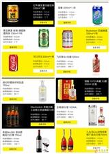 """""""一个柠檬""""2017爆款饮料"""