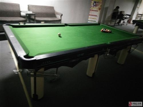 8成新台球桌低价出售