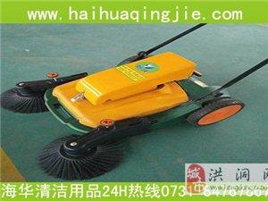 新款手推式扫地机 环保节能滚刷清扫器 打扫卫生机