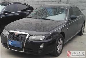 荣威750S,放心车源