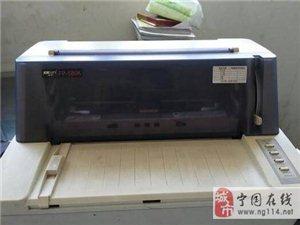 映美打印机便宜卖