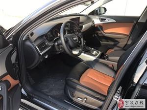 出售2016年最新款奥迪A6L黑色