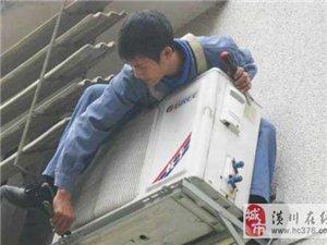 明達專業空調移機加氟清洗,空調冰箱維修售二手空調