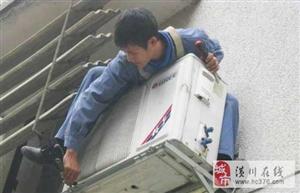 明达专业空调移机加氟清洗,空调冰箱维修售二手空调