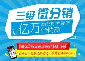 重慶如何做好微信營銷重慶微信營銷軟件