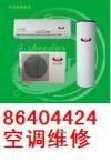 南京雨花区空调不制冷维修专业空调移机及充氟