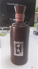 中台酒转让(酱香型白酒,500ML,零售价328元