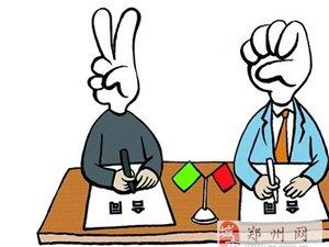 鄭州合同糾紛律師找河南振豫律師事務所麥費咨詢
