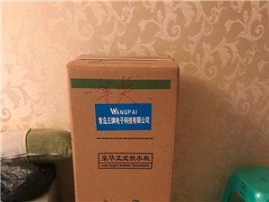 出售全新立式饮水机(抽奖得到的)