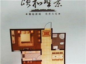 出售:颐和圣景小区,2号楼,小户型,准现房,。