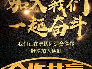 招代理 微商 v  qianzibaicao880
