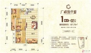 (出售)南宁市地铁站口江景房2900元/�O
