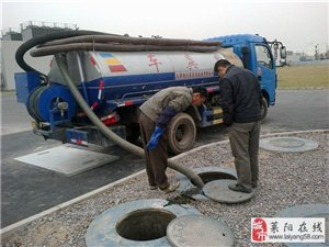 莱阳专业疏通管道、马桶、7180445