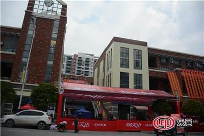 咸丰新城天街