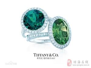 首饰收售黄金收售钻石收售珠宝收售闲置二手高价收购