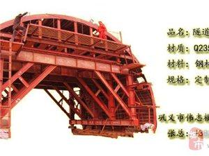 河南橋梁模板拱涵模板生產廠家