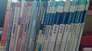 大学临床医学书一套20多本