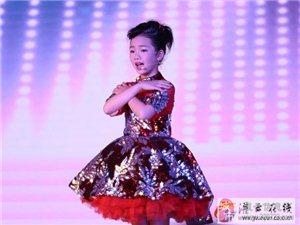 《未来之星》连云港分赛区正式启动