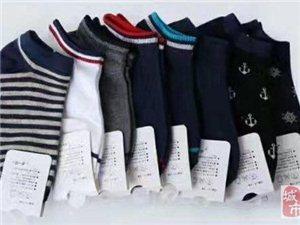 厂家直营各种?#20449;?#19997;袜棉袜,可批发可零售!
