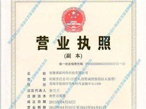 天津贵金属交易所235号会员单位全国招商中