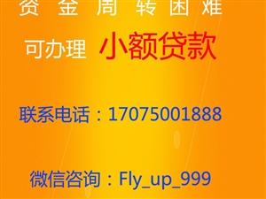 南京社保貸款需要什么條件