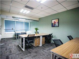 【鸿信大厦】小型商务写字楼出租办公设施齐全