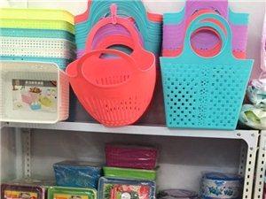 百惠塑料批发零售