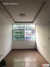 文化局单位房,新装修拎包入住