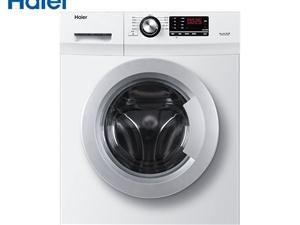 招远出售二手海尔全自动洗衣机,自拉。