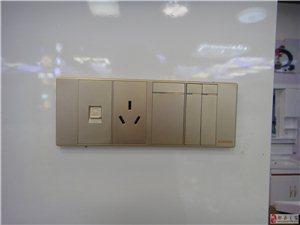 86型118型明装安装开关插座批发