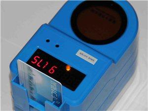 卡哲四川淋浴一表多卡控水機K1508廠家