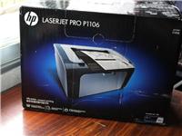 全新未拆封惠普P1106打印機一臺便宜處理了