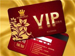 免费设计稿件凌锐制卡精品卡推荐复旦IC非接触式彩卡