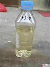 厂家直销5000到10000热值双中性锅炉油