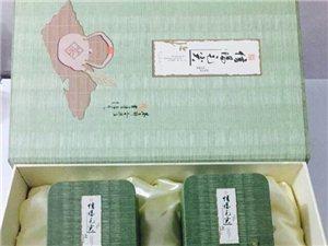一品香茶叶有限公司常年茶叶批发零售 茶具 预包装茶