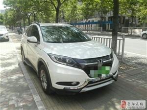 准新车本田缤智XRV转让,真皮疝气LED全豪华高配